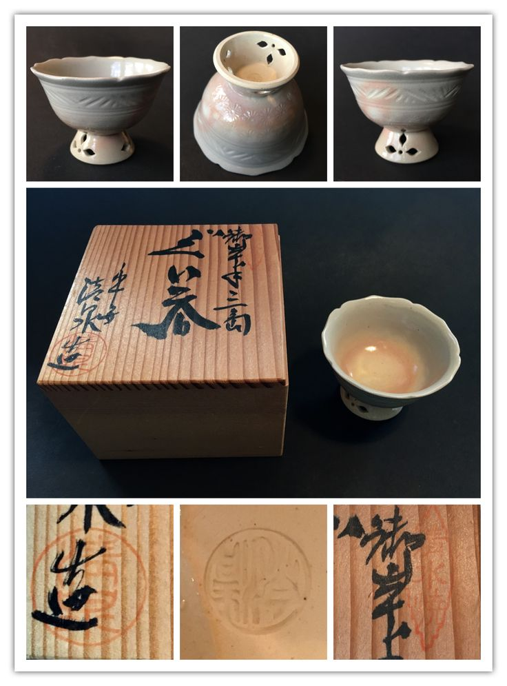 Kyo-yaki 京焼 or Kiyomizu-yaki 清水焼 the latter is written in the upper right red seal. It says it's a sake cup (guinomi) in Gohon style, which is a type of tea bowl made in Korea for the Japanese market in the 17th century. 御本手三島 ぐい呑 平安清泉造 gohonde-mishima guinomi Heian Kiyoizumi/Seisen-zō