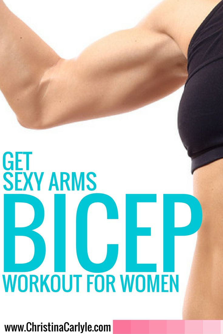 Get Sexy Arms - Bicep Workout for Women