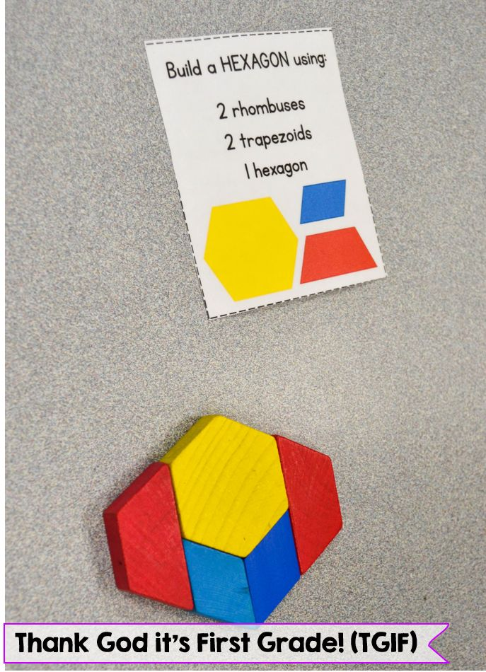 Composing 2D Shapes - Free Center Cards! First Grade