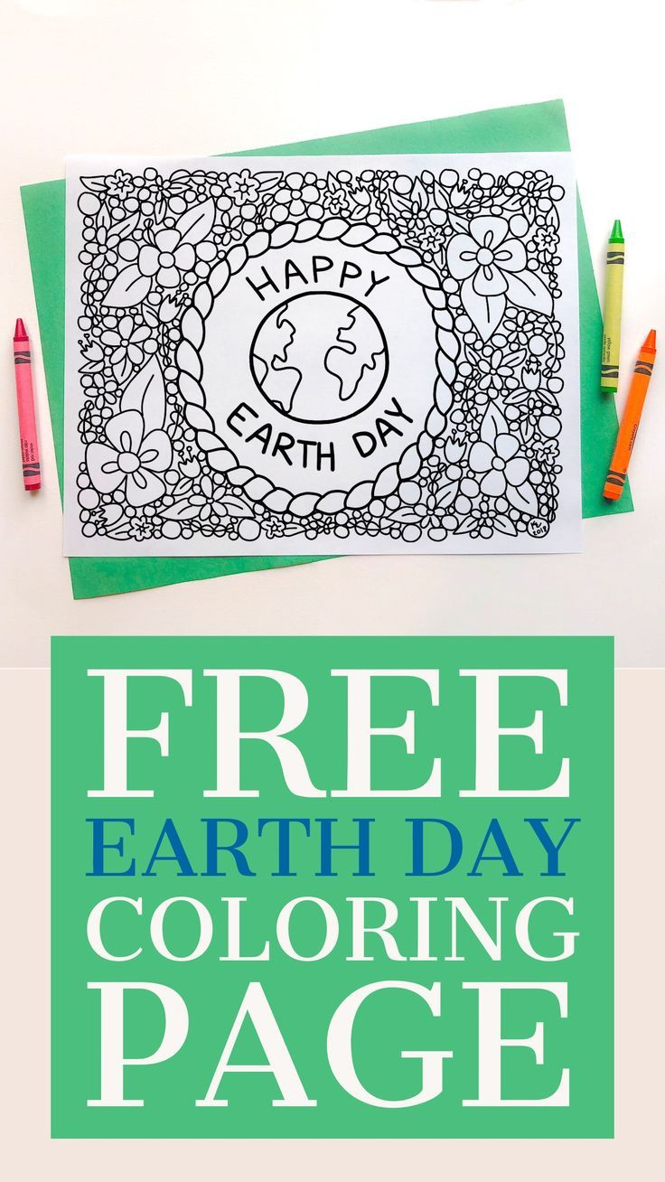Earth Day Coloring Page - earth day printable coloring pages ...