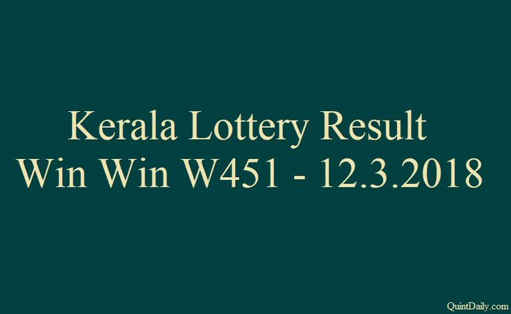 Kerala Lottery Result Today Win Win W451 - 12.3.2018 - QuintDaily
