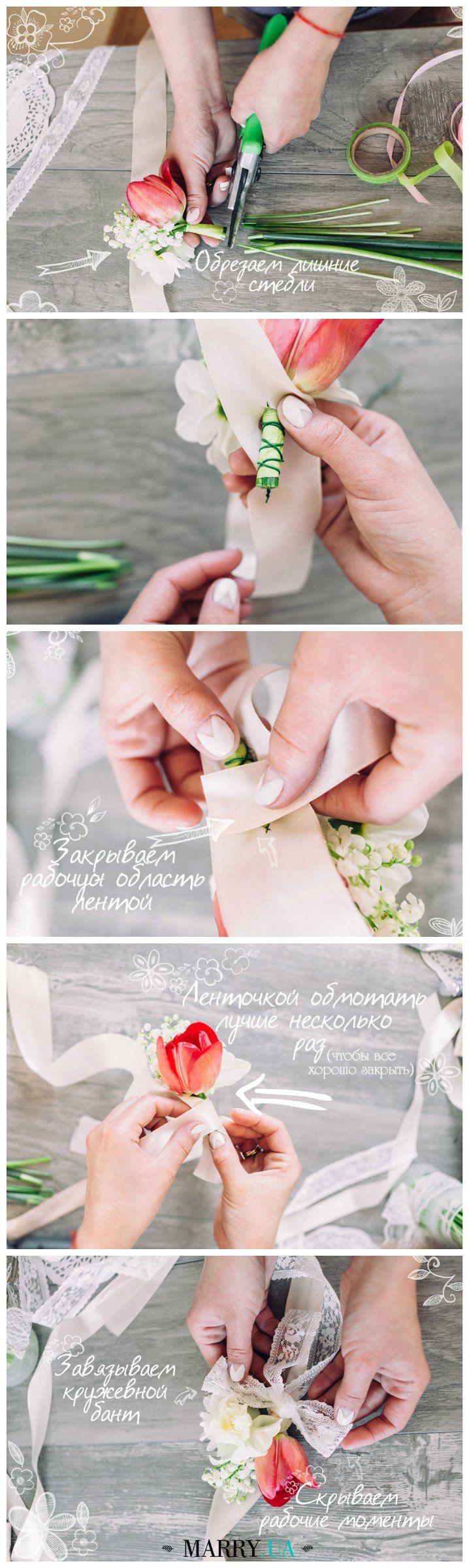 Wedding accesories for bridesmaids, flower bracelet, lace, wedding flowers DIY, handmade