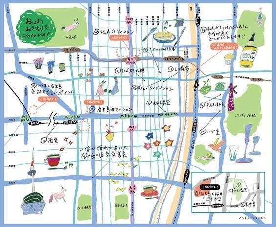 11 best We Travelling images on Pinterest Kyoto japan