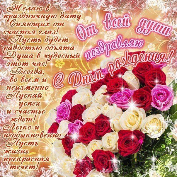 Kartinki S Dnem Rozhdeniya V 14 Let Devochke 31 Foto S Dnem