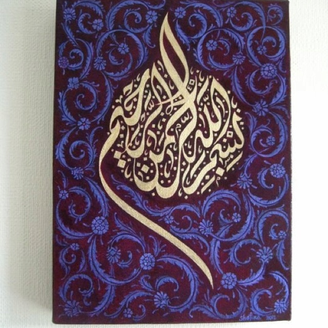 Bismillah hir-Rahman nir-Rahim Translate:- in the name of Allah, the Beneficent, the Merciful Acrylic on Canvas