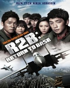 Watch R2B: Return to Base (Movie) online