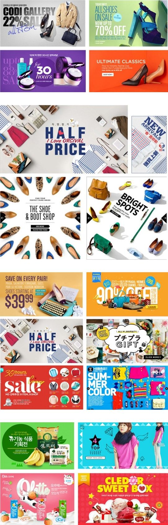 酷友观点/经验:电商banner图设计之商品该怎么玩?http://www.zcool.com.cn/article/ZMTUwOTY0.html