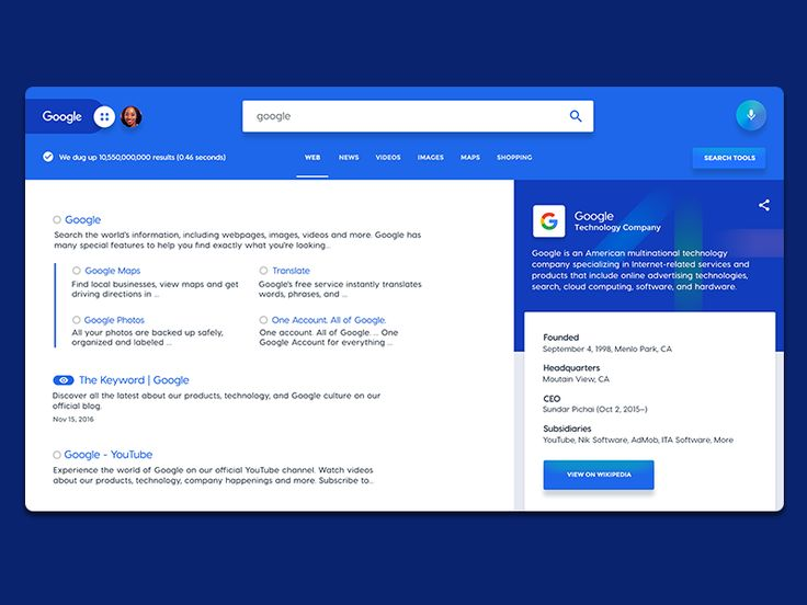 Google Redesign - iDevie