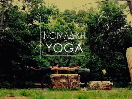 ΝΟΜΑΔΙΚΗ YOGA ♥ Together We Can Do More ♥ #Together_We_Can_Do_More #NomadsYogaGreece #NομαδικήYoga  #YogaOutdoors #YogaForAll  #Yoga #HathaYoga #VinyasaYoga  #PartnerYoga #FamilyYoga #KidsYoga #FunYoga #Outdoors  #Greece #Athens  #SolYogaAthens #EnjoyYourPractice  #WithMaNou