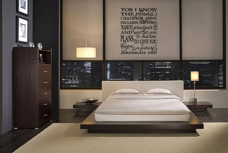 FOR I KNOW THE PLANS JEREMIAH 29:11 RELIGIOUS WALL DECAL VINYL QUOTE SCRIPTURE SIZE 16*23INCHES