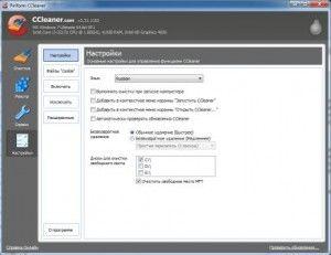 Как очистить компьютер с помощью приложения CCleaner – PC Optimization?