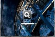 Cambia tu LogOn en Windows 7. Para aburridos de la misma pantalla de inicio.