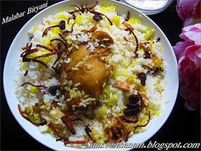 Malabar Chicken Biriyani | Thalassery Biryani - Repost For Kerala Kitchen Event ~ Sankeerthanam (Reciperoll.com)|Recipes | Cake Decorations | Cup Cakes |Food Photos