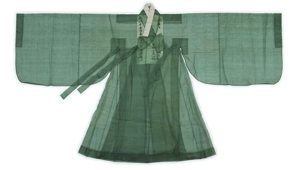 영조대왕의 도포 (King Yungjo's Outer Coat), (1740年9月)