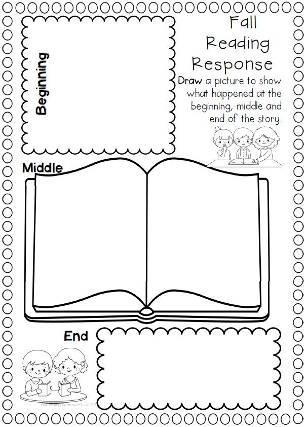 Fall writing activities, reading response, and word work pages ready to go. I love this pack for fall as it has it all.