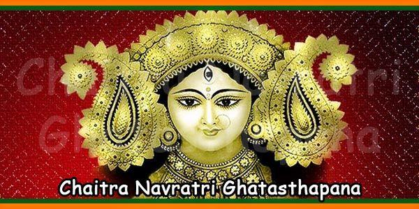 2018 Chaitra Navratri Ghatasthapana Pooja