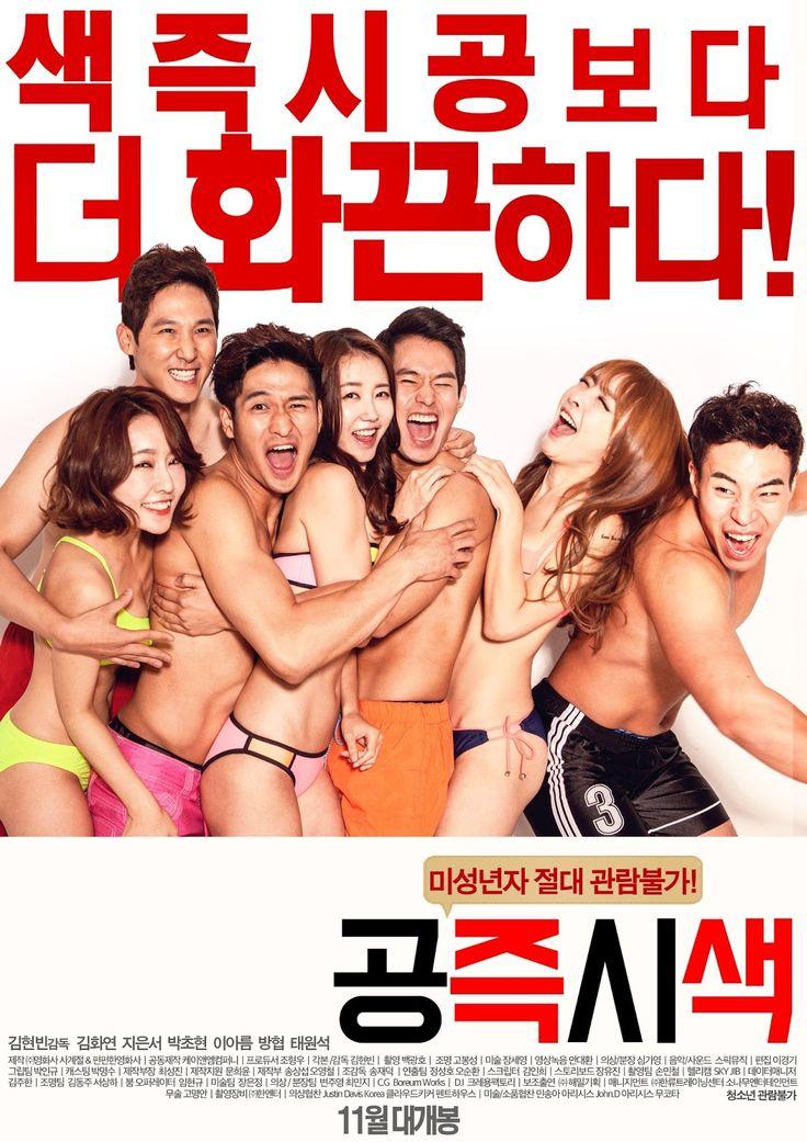 Korea Adult Movie 52