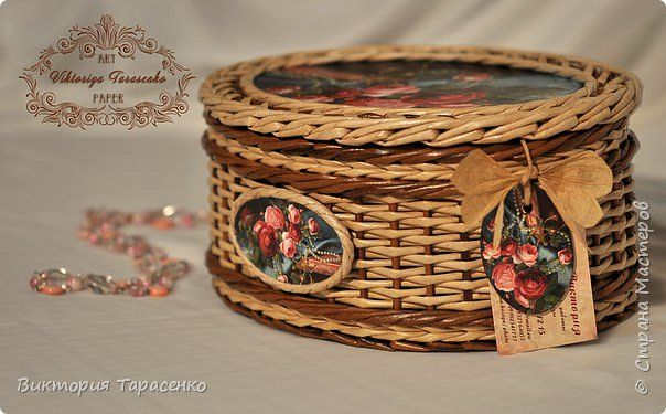 Поделка изделие Декупаж Плетение Шкатулка шебби Трубочки бумажные фото 1