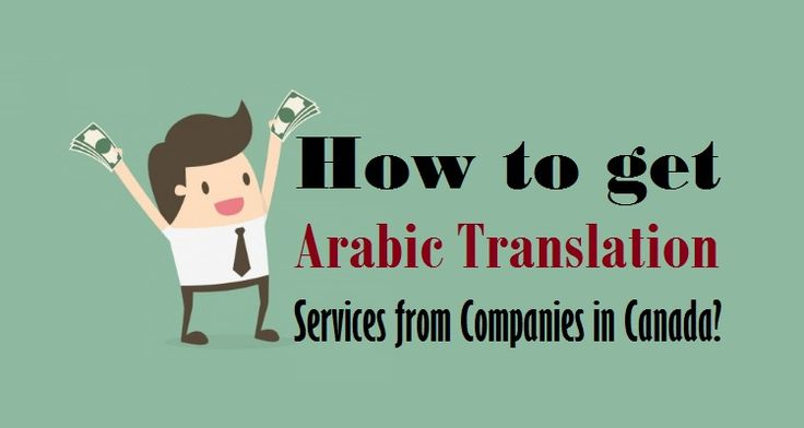 How to get #ArabicTranslation Services from Companies in #Canada?  #arabic #language #translation