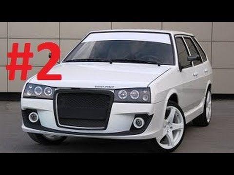 Тюнинг для автомобиля ВАЗ 2109 WolfCar | WolfCar