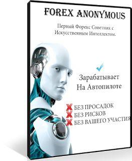 Прибыльный торговый робот,написание торгового робота,индикаторы торговых роботов