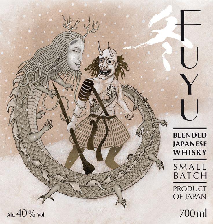 Fuyu (hiver)  par Yannick Brosseau