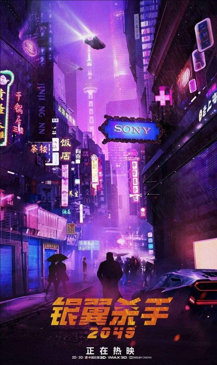Sci Fi City Street Cyberpunk City Lights Fantasy