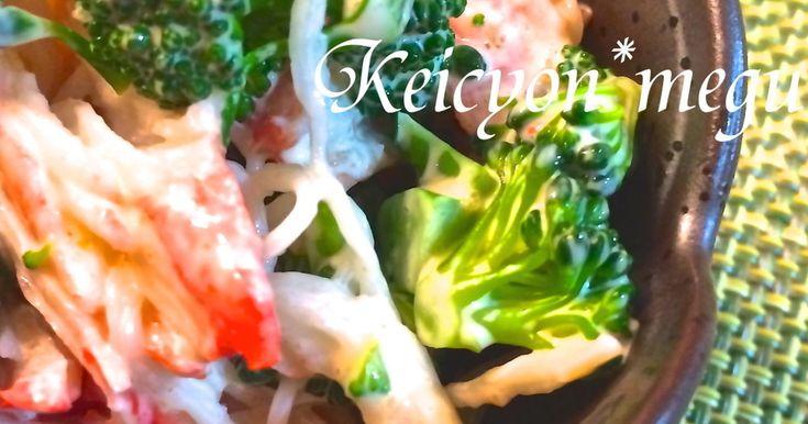 簡単あと逸品♡ 和食の副菜やお弁当にピッタリ!野菜やカニカマはお好みのもので...♪