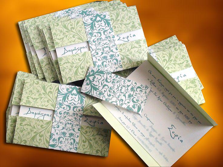 Προσκλητηριο Γαμου Χρωμα Μεντας - Mint Green