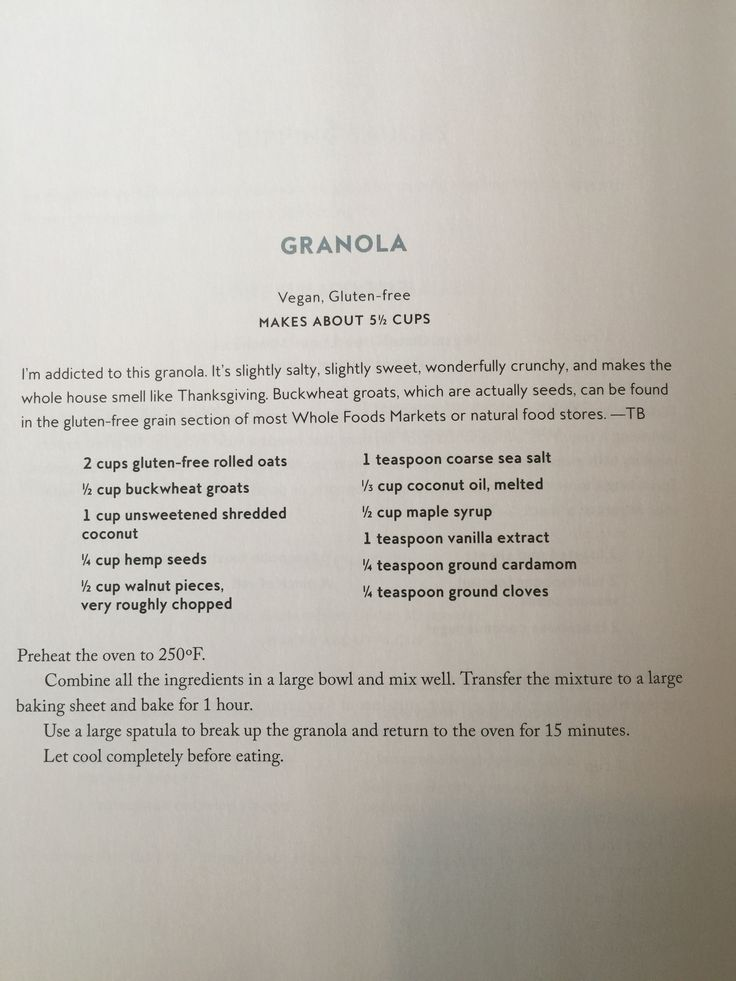 "Granola by Gwyneth Paltrow ""It's All Easy"" Cookbook"