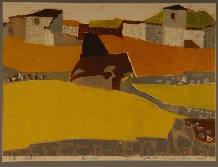 Sigri. Woodcut. 1967. Tzeni Markaki