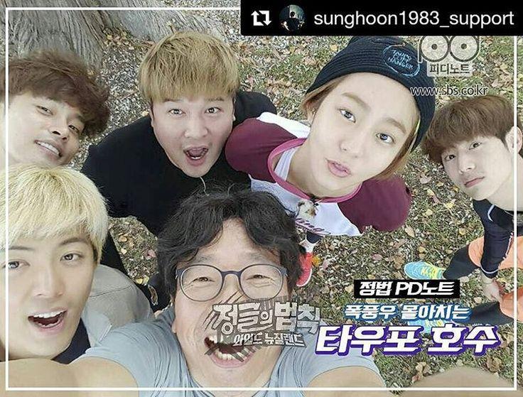 32 個讚,1 則留言 - Instagram 上的 Debbie Moh(@debbie_moh):「 #Repost @sunghoon1983_support ・・・ [ 8/9 ] #SUNGHOON OFFICIAL PHOTO from #SBS  Thank you <Jungle's… 」