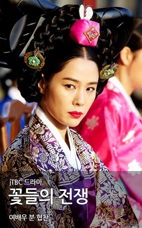 Korea, Joseon Dynasty, Royal Court Lady Ceremonial Style, Keun' Meori