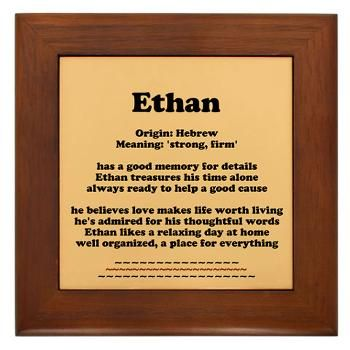 Ethan Name Meaning Design Framed Tile