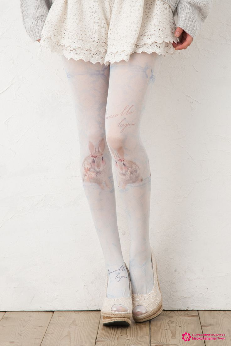 Rabbit print tights JPY1300(without TAX)