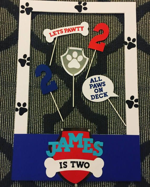 Paw Patrol Party Supplies - Photo Frame and props