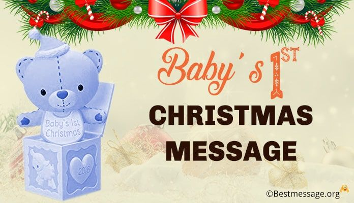 Baby S 1st Christmas Wishes First Xmas Greetings Messages Christmas Card Wishes Christmas Verses Christmas Quotes Funny