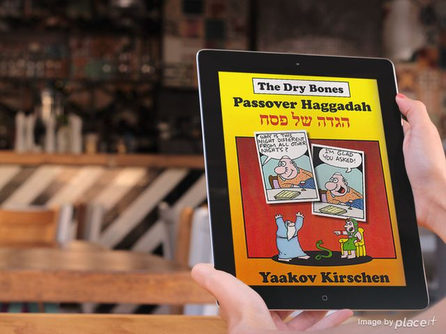 """The Dry Bones Passover Haggadah"" Has Been Published Just On Time [eBook, Book]"
