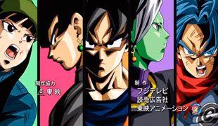 Dragon Ball Super Capítulo 47 Online Sub Español