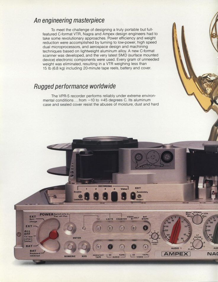 Nagra / Ampex VPR-5 / Flyer