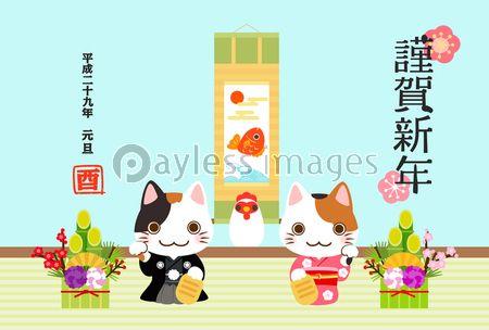 2017酉年の年賀状 招き猫 横