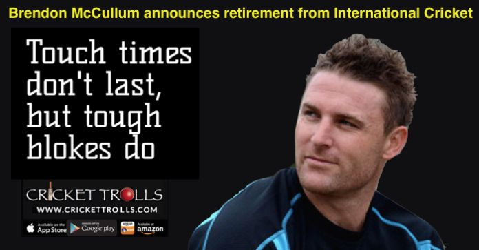 Brendon McCullum announces retirement from international cricket  http://www.crickettrolls.com/2015/12/22/brendon-mccullum-announces-retirement-from-international-cricket/  #BrendonMcCullum #Cricket