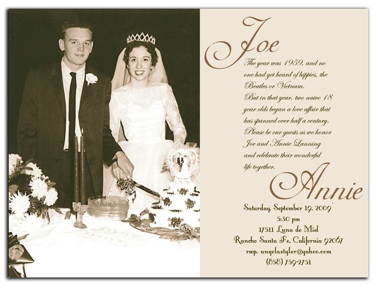 - Wedding anniversary invitations ...