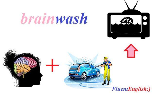 brain + wash = brainwash! (промывать мозги, подвергать идеологической обработке)