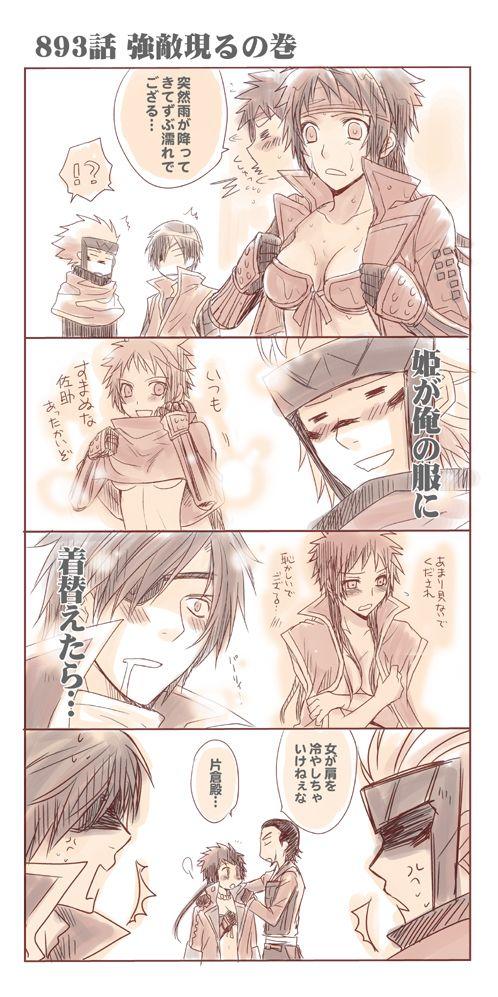 Sanada Yukimura (genderbent), Sarutobi Sasuke, Date Masamune, Katakura Kojuro, Sengoku Basara. Art by: つぐみ (Pixiv ID: 1938299).