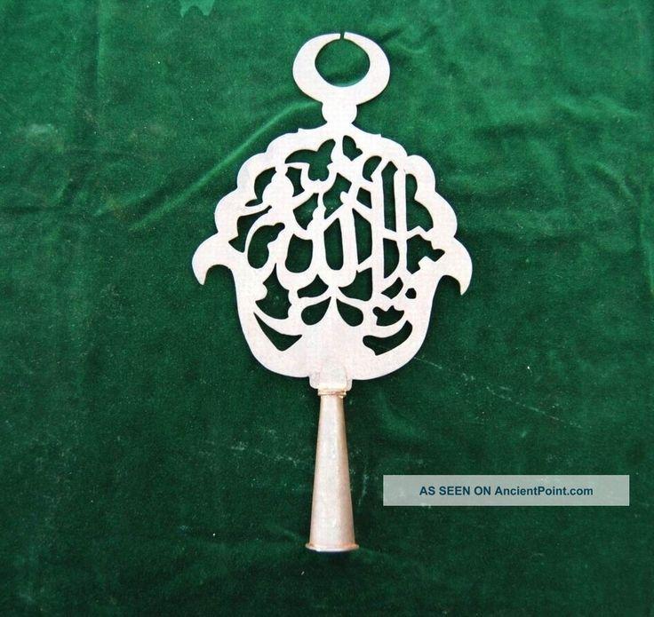 Antique Islamic Turkish Ottoman Iron Alam Standard Insignia Finial Crescent Moon Islamic photo