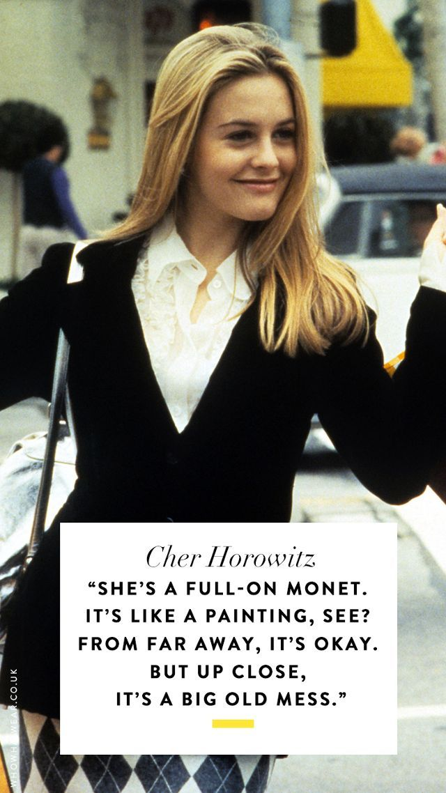 9 Cher Horowitz Quotes That You Could Totally Use in 2018