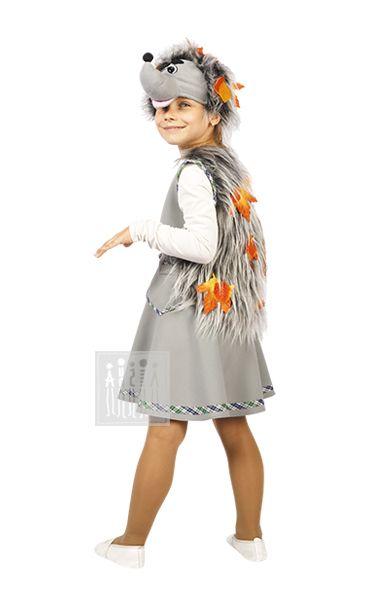 Карнавальный костюм Ежик - костюм для девочки Детский карнавальный костюм Ёжика…