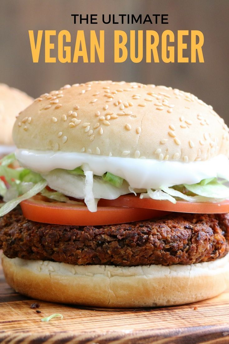 Black Bean Veggie Burger - This recipe capture that unique hamburger texture, which is greatly lacking in so very many mushy veggie burgers. And it is so easy to make. This is the Veggie Burger Recipe You've Been Waiting For!