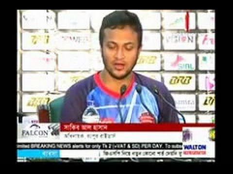 Bangla BPL Cricket News Live  26 November 2015 On Independent TV BD